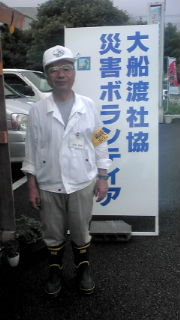 東日本大震災ボランティア