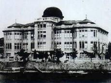 原爆ドーム戦前2
