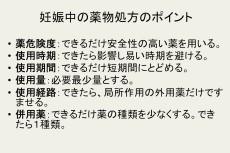 スライド_ページ_3