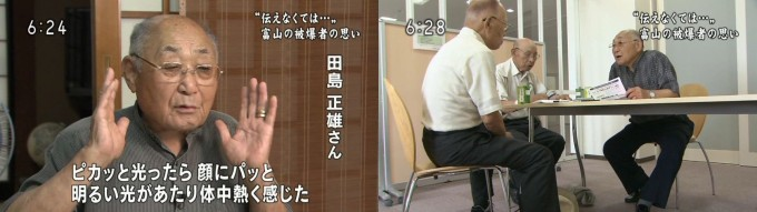 NHK田島さんと3人合成
