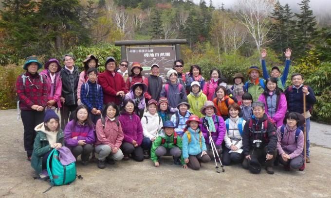 8面:山歩き会